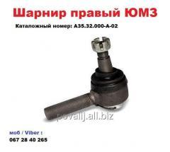 Шарнир правый ЮМЗ А35.32.000-А-02