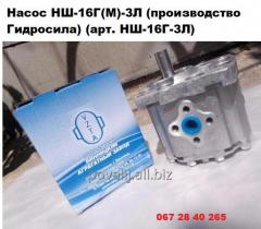 Насос НШ-16Г(М)-3Л (производство Гидросила)...
