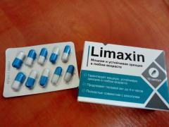 Limaxin – Капсулы для усиления сексуальной