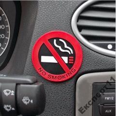 Наклейка для автомобиля - НЕ КУРИТЬ NO SMOKING !!!