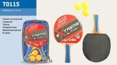 Теннис настольный T0115