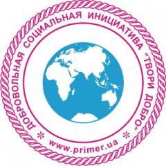 Пример печати с двумя цветами