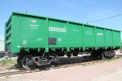 Model 12-9911 gondola car, loading capacity is 70