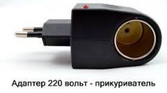 ПЕРЕХОДНИК С 220 ВОЛЬТ НА 12 ВОЛЬТ 0.5А...