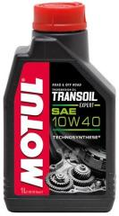 Gear oils for industrial use