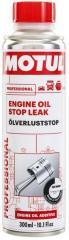 Герметик для устранения течи масла в двигателе