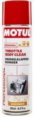 Чистка Промывка для дроссельной заслонки и карбюратора Motul THROTTLE BODY CLEAN (0,5L)