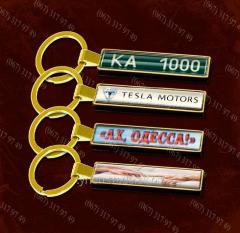 Автомобильній брелок с номером авто под золото премиум класа из металла (изготовим за 1 час) + подарок
