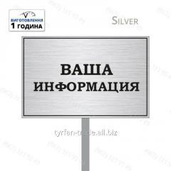 Напольная табличка на металлической ножке (изготовим за 1 час)