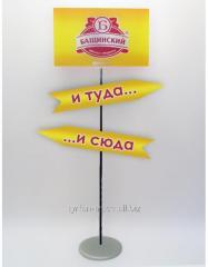 Табличка на ножке блине с вашей информацией