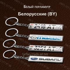 Брелок гос номера *белорусские* за 1 час + велюровый мешочек в подарок