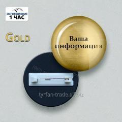 Бейдж круглый металлический под золото с 3д линзой изготовим за 1 час ///эконом вариант)