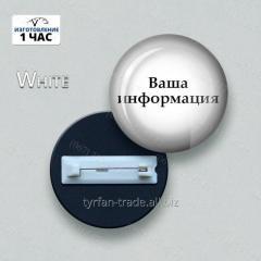 Бейдж круглый металлический белый с 3д линзой изготовим за 1 час ///эконом вариант)