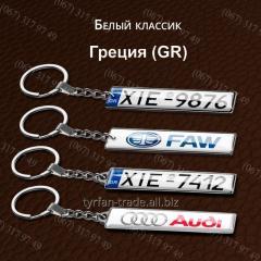 Брелок гос номера *греция* -за 1 час- изготовление брелков с номером любой страны мира