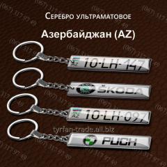 Брелок гос номера *азербайджан* -за 1 час- изготовление брелков с номером любой страны мира
