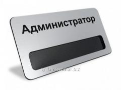Бейдж для ресторана с окошком под серебро (метал) изготовим за 1 час