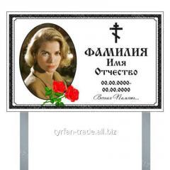 Похоронные таблички на крест (изготовление 1 час в