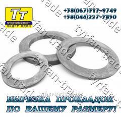 Прокладка фланца ду-400 (паронит, резина, фторопласт, тефлон) вырезка прокладок по вашему индивид. Размеру