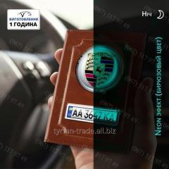 Обложка для автомобильных документов с номером и лого вашего авто светящееся в темноте (изготовим за 1 час)