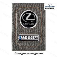 Обложка водителя с номером и лого автомобиля + брелок гос номер в подарок (изготовим за 1 час)