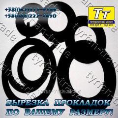 Прокладка фланца ду-10 (паронит,  резина, ...