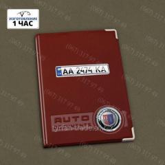 Обложка на документов водителю с номером и логотипом авто + брелок номер авто в подарок (изготовим за 1 час)