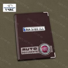 Обложка на авто-документы с номером и логотипом авто + брелок с номером в подарок (изготовим за 1 час)
