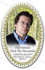 Ритуальный Медальон на памятник за 1 час