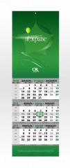 """Календарь """"Дипломат"""" с рекламным"""
