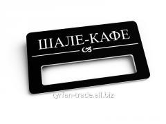 Бейдж из метала черного цвета с кармашком для