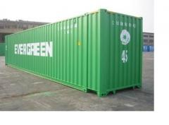 Sale of sea containers, refrigerator containers,