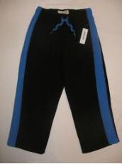 Спортивные брюки детские, Мелитопольский трикотаж