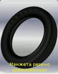 Cuff 1,2 - 16х30-1, rubber products, rubber