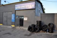 Sale bu tires wholesale
