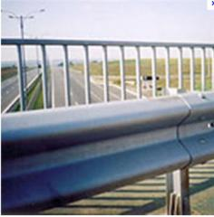 Protections road metal barrier type unilateral,
