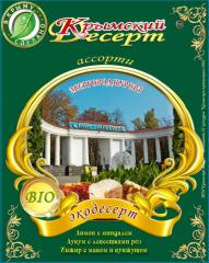 Food packing Simferopol