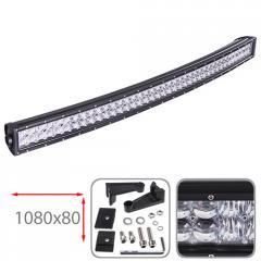 Противотуманная LED фара светодиодная BC2240 CX-5D