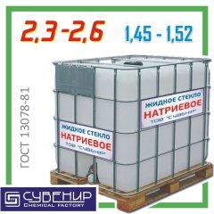 Стекло жидкое натриевое — модуль 2,3÷2,6, ρ=1,45÷1,52 ГОСТ 13078-81