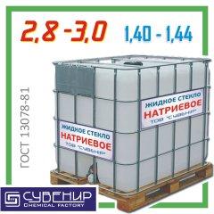 Стекло жидкое натриевое — модуль 2,8÷3,0, ρ=1,40÷1,44 ГОСТ 13078-81
