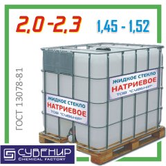 Стекло жидкое натриевое — модуль 2,0÷2,3 ρ=1,45÷1,52 ГОСТ 13078-81