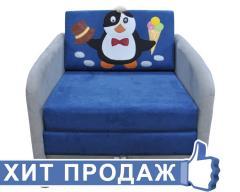 Диван малютка Пингвинчик
