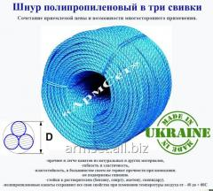 Веревка \ канат Ø 5.5 мм. длина 200м