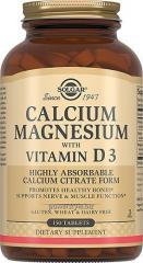Комплекс Кальций-Магний с витамином D3