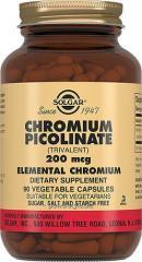 Vitamin-mineral complexes