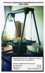 Оборудование для производства биологических