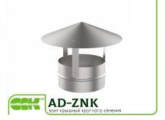 Зонт крышный круглого сечения AD-ZNK
