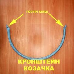 Bracket 575mm Kozachka® for egoza with a diameter