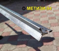 Çitler için metal direkler Cossack 2.525m Mesh ağları, Cossack, kaynaklı, kafes vb.Için Y-şekilli direkler.