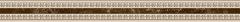 Плитка керамическая настенная бордюр узкий