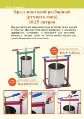Beet pulp presses